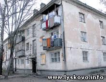 дом Безрукова в Лысково